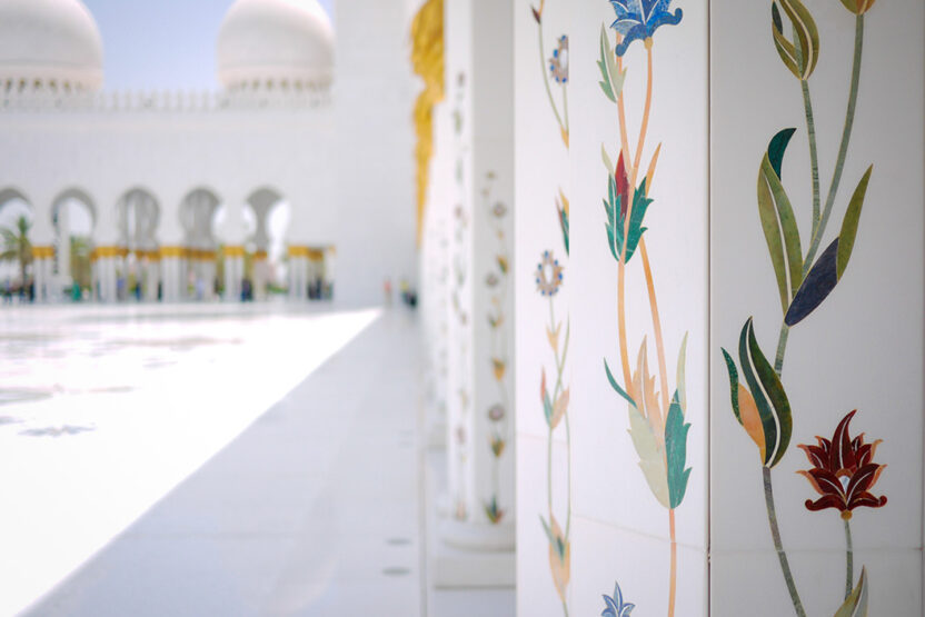 Sheikh Zayed Moschee von innen